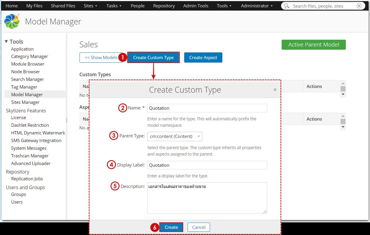 alfresco_wiki_skytizens_alfresco_thailand_Creating-new-custom-types-and-aspects2