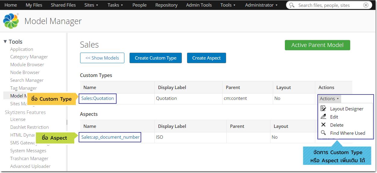 alfresco_wiki_skytizens_alfresco_thailand_Creating-new-custom-types-and-aspects5