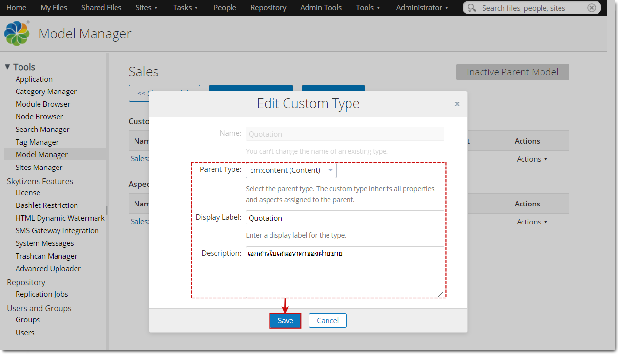 alfresco_wiki_skytizens_alfresco_thailand_Editing-custom-types-and-aspects2