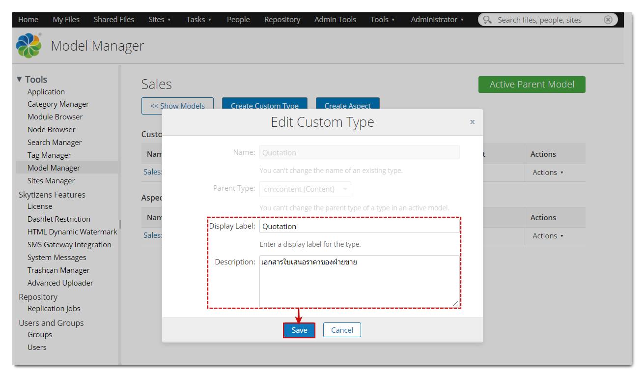 alfresco_wiki_skytizens_alfresco_thailand_Editing-custom-types-and-aspects3