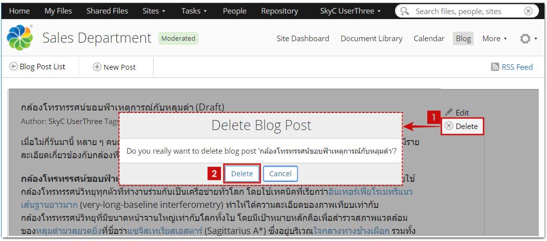 alfresco_wiki_skytizens_alfresco_thailand__blog_delete1