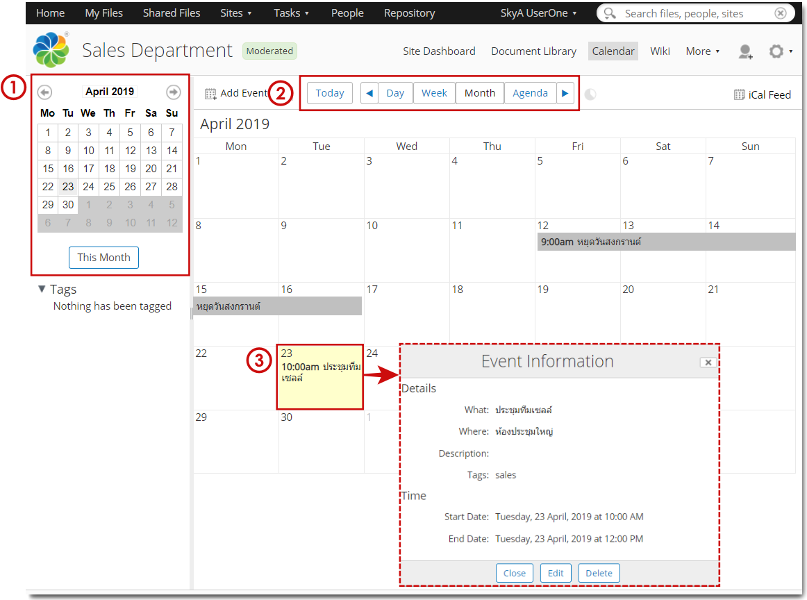 alfresco_wiki_skytizens_alfresco_thailand__create_calendar2