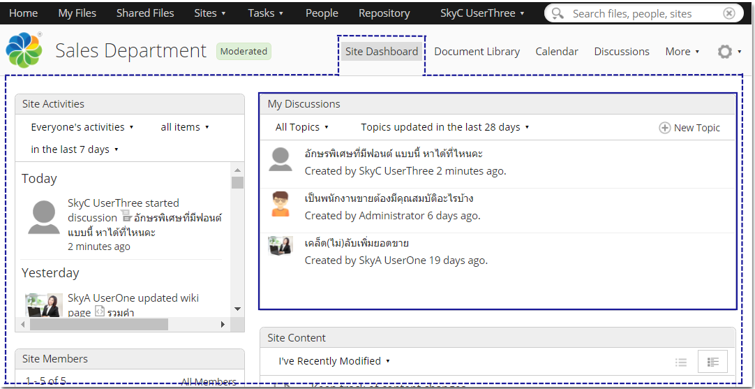 alfresco_wiki_skytizens_alfresco_thailand__discuss_new4