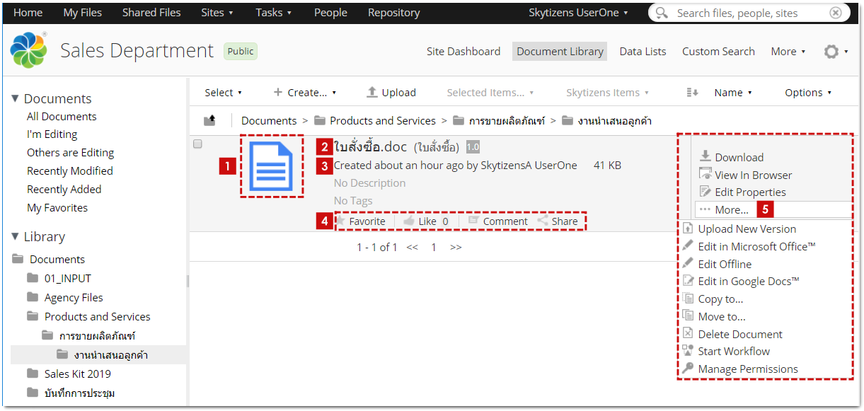 alfresco_wiki_skytizens_alfresco_thailand__folder_detail3