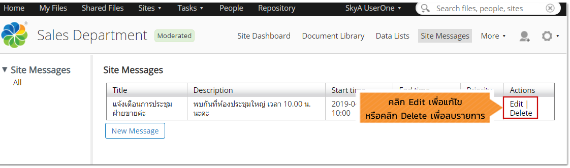 alfresco_wiki_skytizens_alfresco_thailand__sites_Messages5