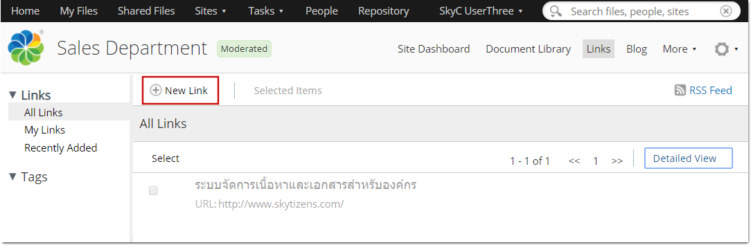 alfresco_wiki_skytizens_alfresco_thailand__sites_link3