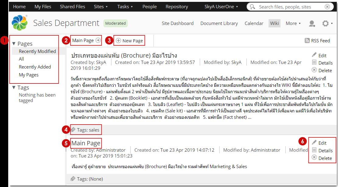 alfresco_wiki_skytizens_alfresco_thailand__wiki-page-list2