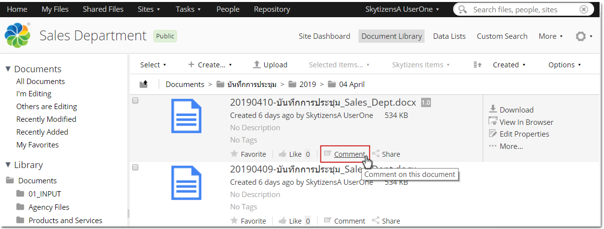 alfresco_wiki_skytizens_alfresco_thailand_comment_file1