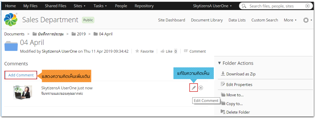 alfresco_wiki_skytizens_alfresco_thailand_comment_folder3