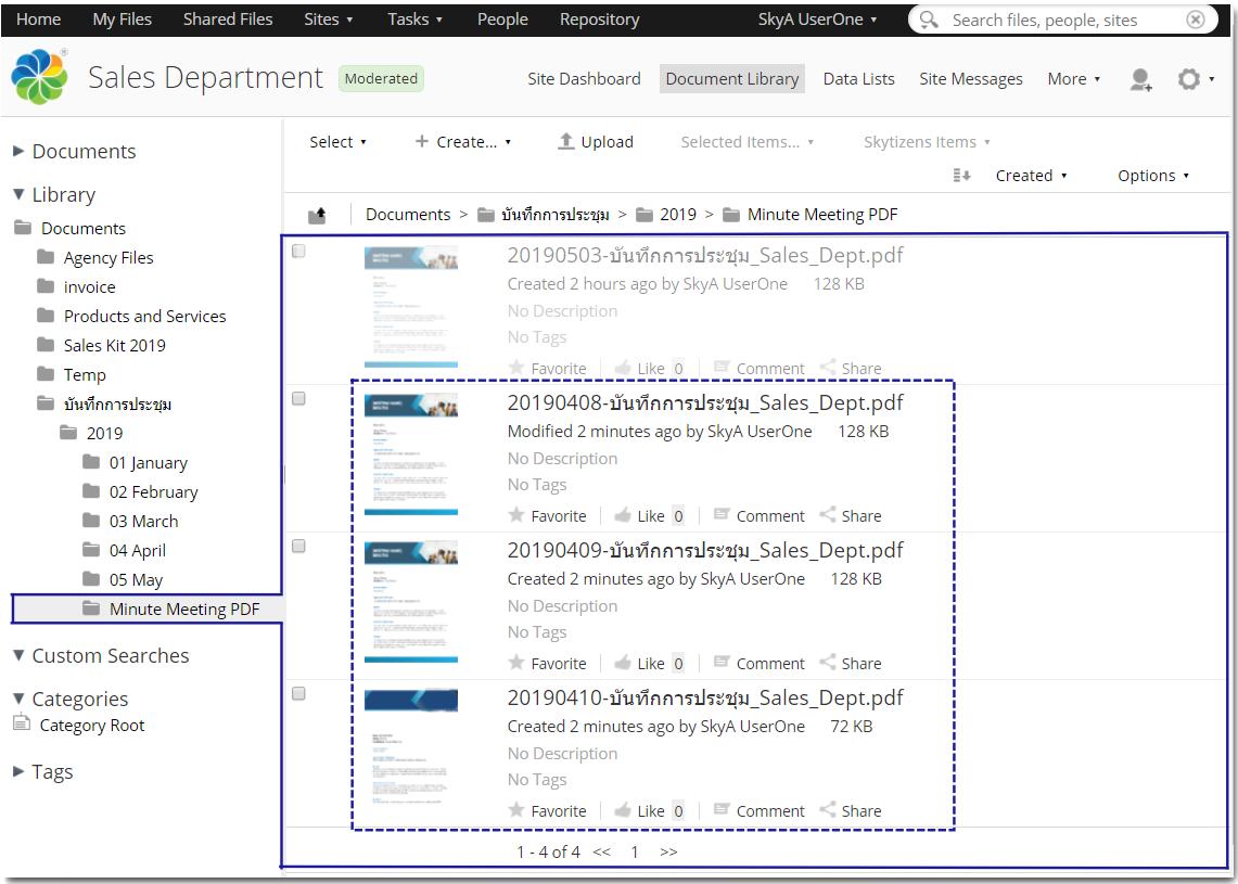alfresco_wiki_skytizens_alfresco_thailand_converttoPDF-BatchMode3