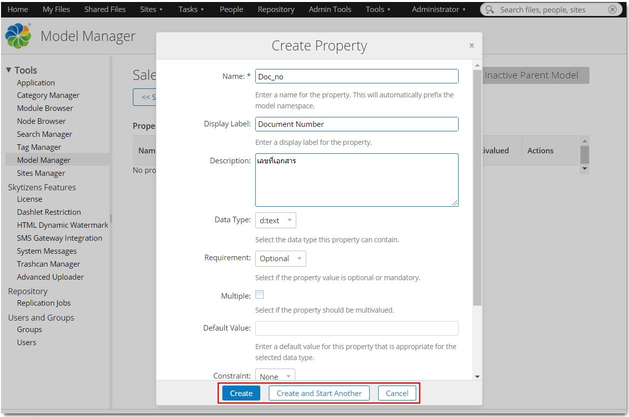 alfresco_wiki_skytizens_alfresco_thailand_creating-new-properties-custom-types-and-aspects4