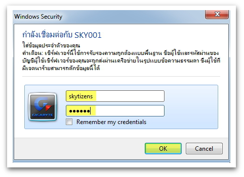 alfresco_wiki_skytizens_alfresco_thailand_edit_online4