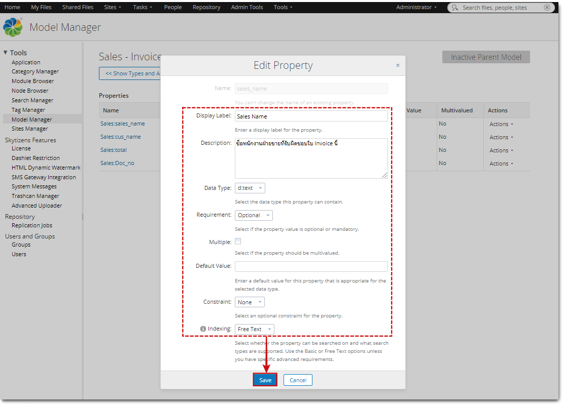 alfresco_wiki_skytizens_alfresco_thailand_editing-properties-custom-types-and-aspects3