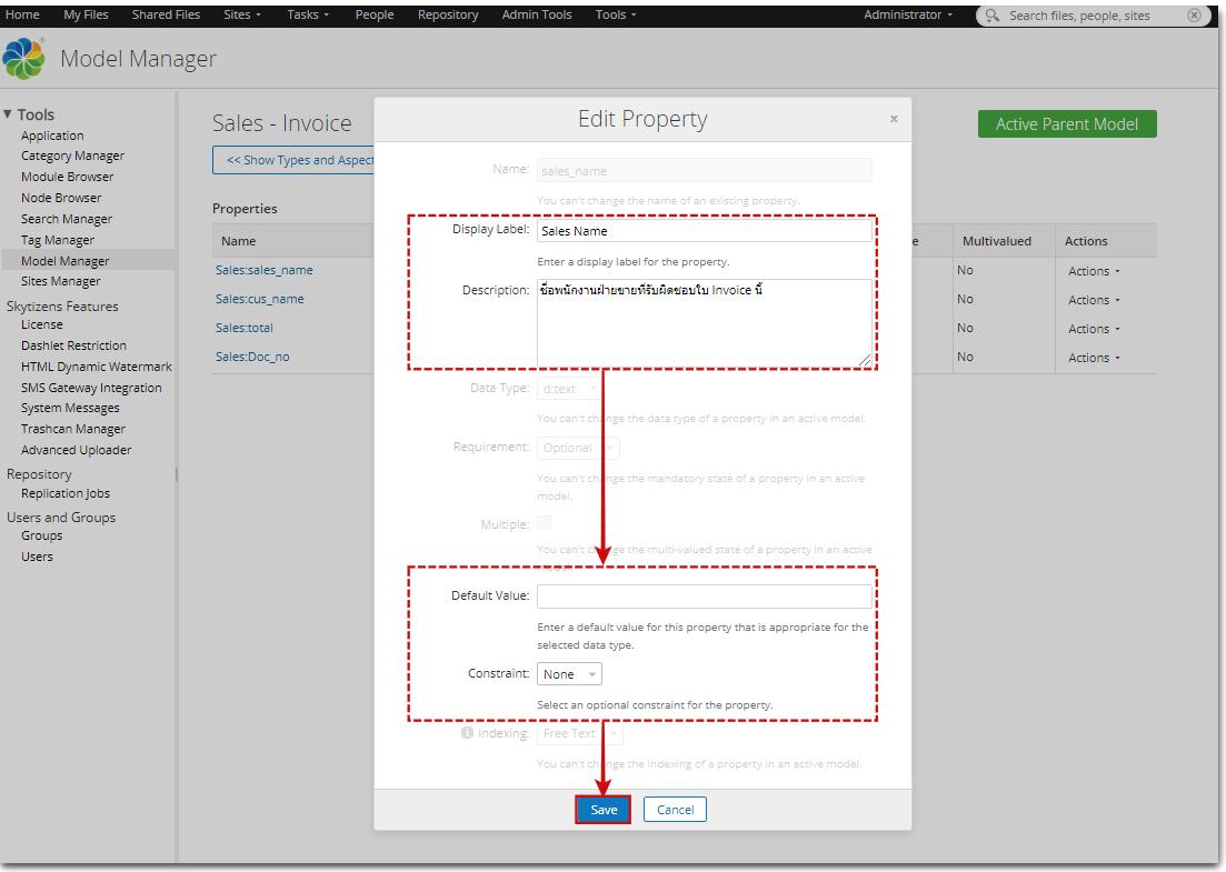 alfresco_wiki_skytizens_alfresco_thailand_editing-properties-custom-types-and-aspects4