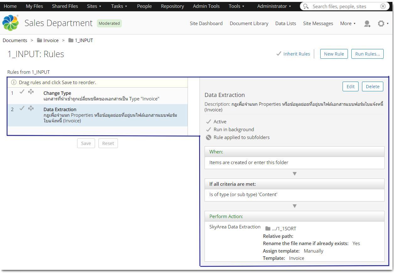 alfresco_wiki_skytizens_alfresco_thailand_set-folder-rules-sort7
