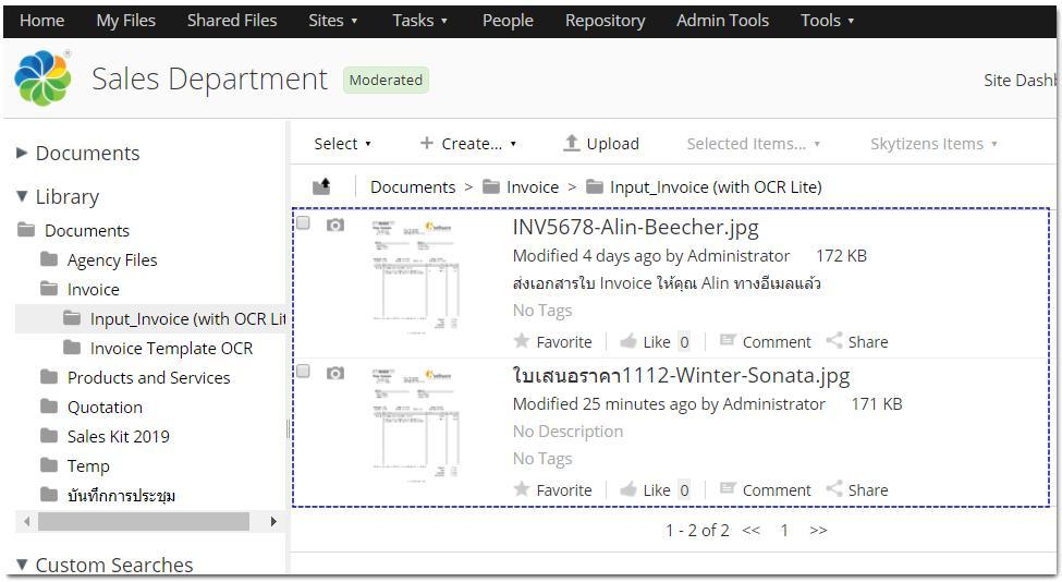 alfresco_wiki_skytizens_alfresco_thailand_skyarea-sort-file-sample1