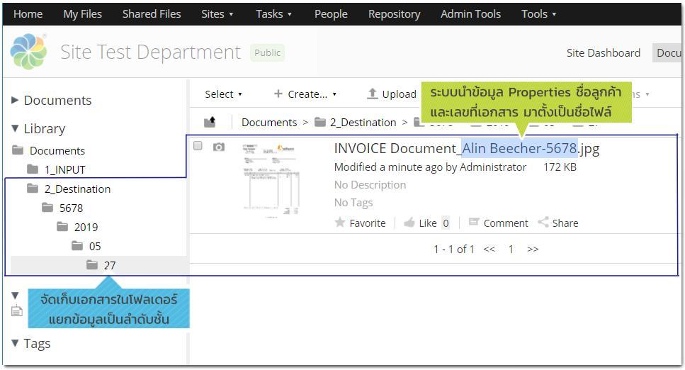 alfresco_wiki_skytizens_alfresco_thailand_skyarea-sort-file-sample2