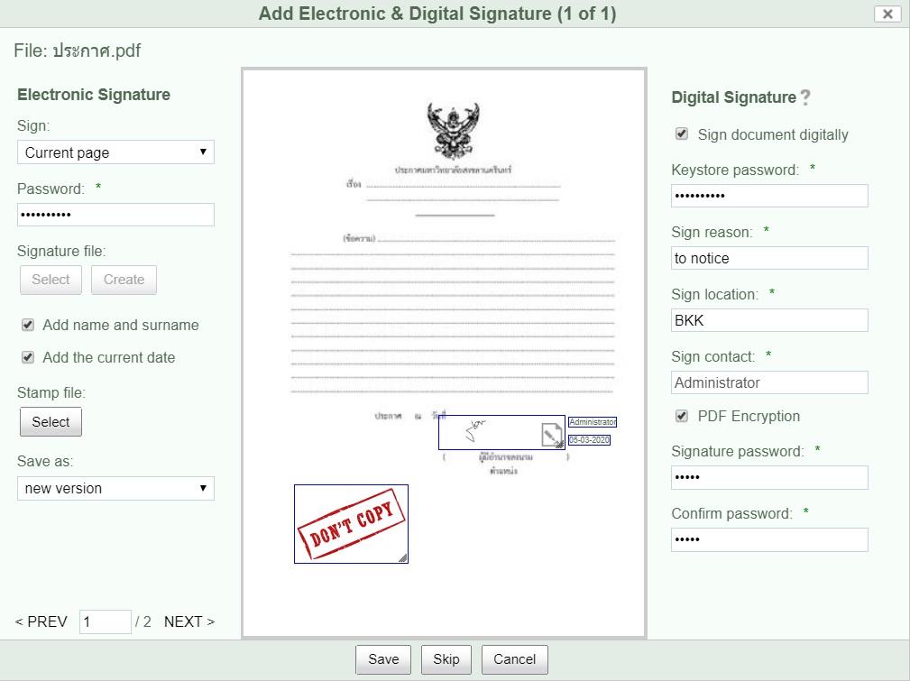 alfresco_wiki_skytizens_thailand_digital signature_09